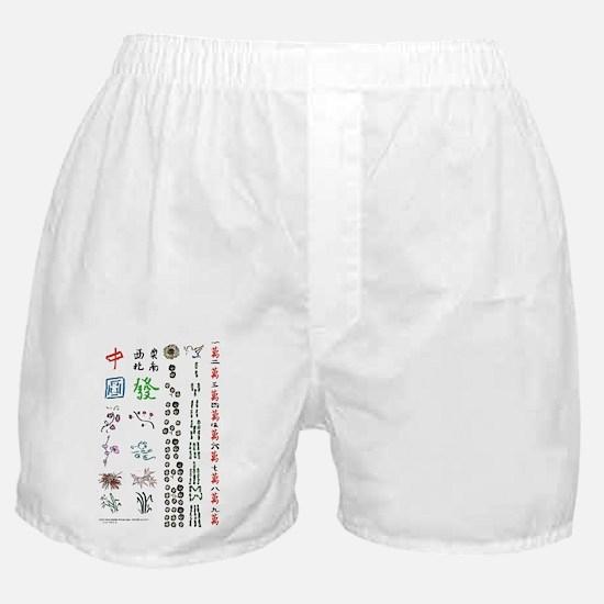 MahjongPanel Boxer Shorts