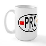 China Euro-style Code Large Mug
