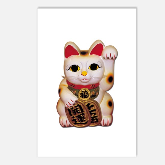 Lucky Cat Postcards (Package of 8)