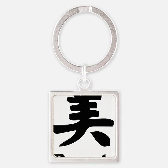 Beauty (Mei) Square Keychain
