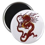 "Chinese Dragon 2.25"" Magnet (10 pack)"