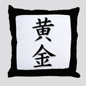 Gold Kanji Throw Pillow