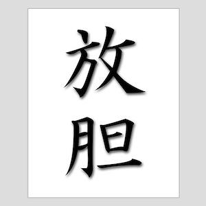 Bold-Daring Kanji Small Poster