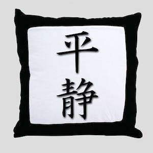 Calm-Serene Kanji Throw Pillow