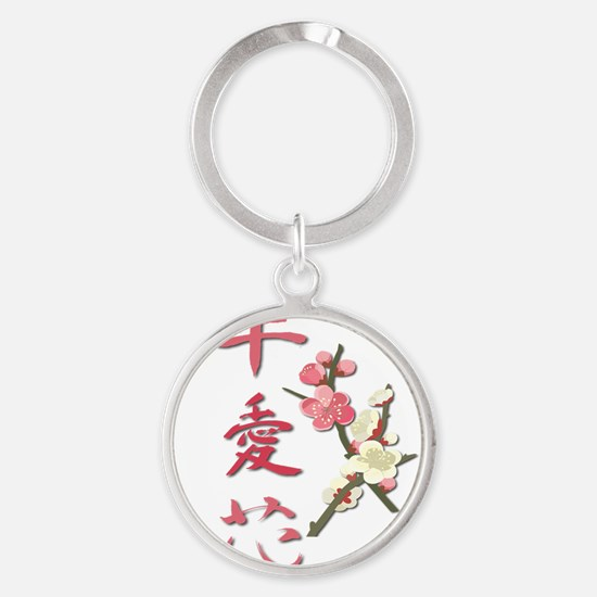 Peace, Love, Flowers Kanji Round Keychain
