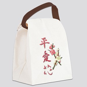Peace, Love, Flowers Kanji Canvas Lunch Bag