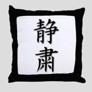 Silent-Quiet Kanji Throw Pillow
