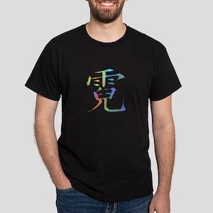 Rainbow Kanji Dark T-Shirt