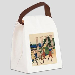 Hokusai Senju Musashi Province Canvas Lunch Bag