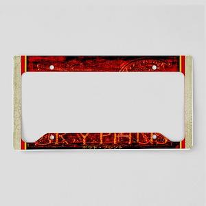 Gryphus License Plate Holder