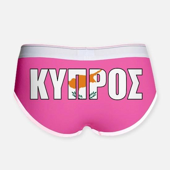Cyprus (Greek) Women's Boy Brief