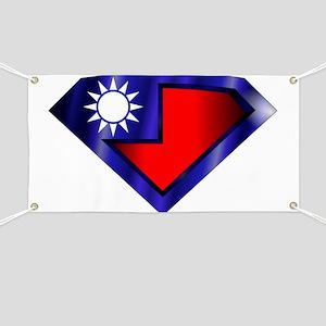 Super Taiwan Banner