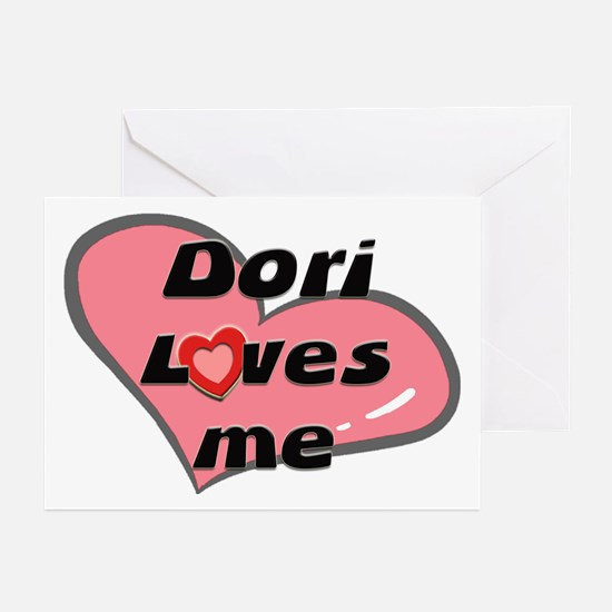 dori loves me  Greeting Cards (Pk of 10)