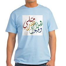 Mithli Salam Kobool | Light T-Shirt