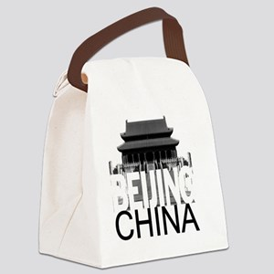 Beijing Skyline Canvas Lunch Bag