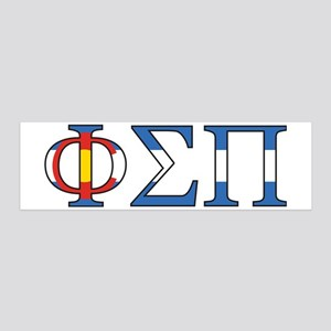 Phi Sigma Pi CO 20x6 Wall Decal