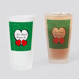 Red Green Two Hearts Married 2012 Drinking Glass