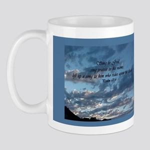 Sing to God  Mug