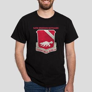 DUI - 94th Engineer Battalion with Te Dark T-Shirt