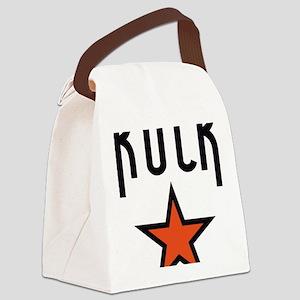 rock star e-guitar player, drumme Canvas Lunch Bag