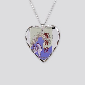 Scroll with Seoi Nage and Gre Necklace Heart Charm