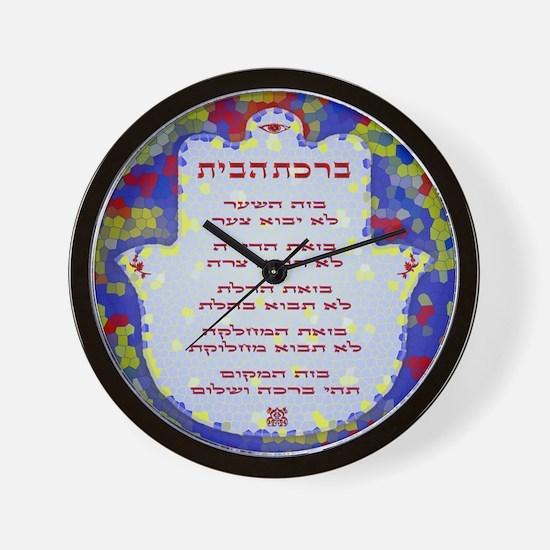 Home Blessing - Hebrew Hamsa Clock.