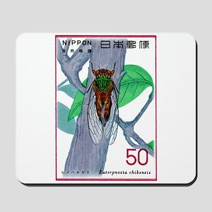 Vintage 1977 Japan Cicada Postage Stamp Mousepad