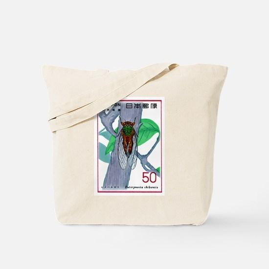 Vintage 1977 Japan Cicada Postage Stamp Tote Bag