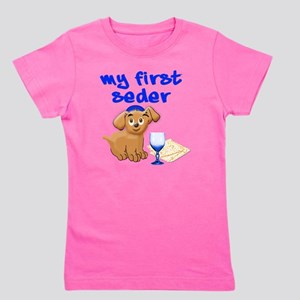 my first Seder Girl's Tee