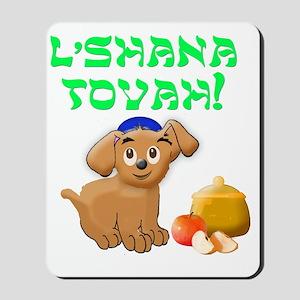Rosh hashana puppy Mousepad
