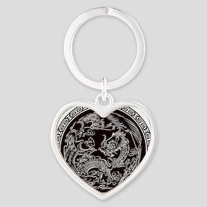 Oriental Art Heart Keychain