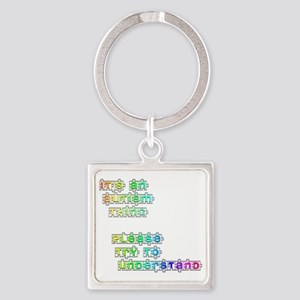 Its an Autism Thing Square Keychain