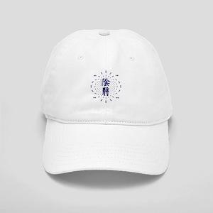 Gloomy Kanji Special Edition Cap