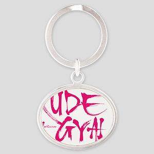 Rude Gyal Oval Keychain