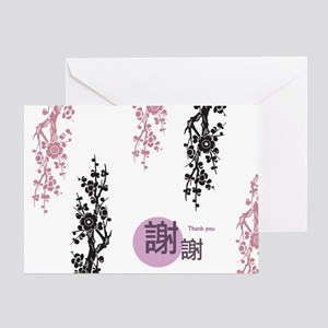 Chinese Thank You Greeting Cards