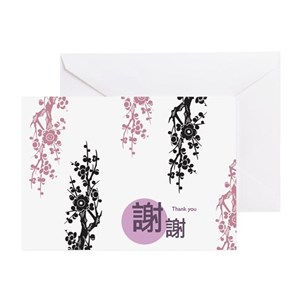 Chinese thank you greeting cards cafepress m4hsunfo