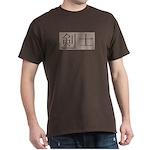 Fencer Kanji Dark T-Shirt