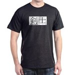 Fencer Kanji White Block on Dark T-Shirt