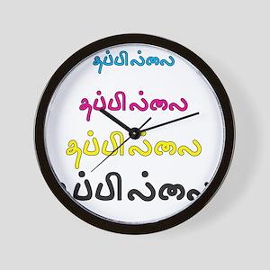 Thappillai - Ithuvum Thappillai Wall Clock