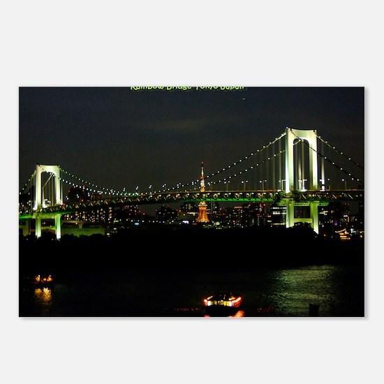 Rainbow bridge Postcards (Package of 8)