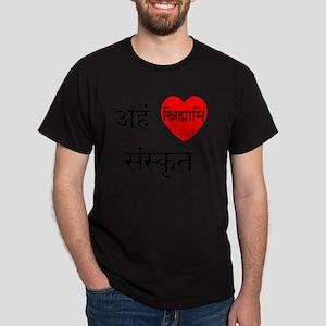 I Love Sanskrit Dark T-Shirt