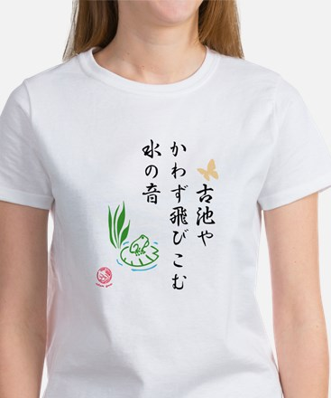Japanese Frog Haiku Women's T-Shirt