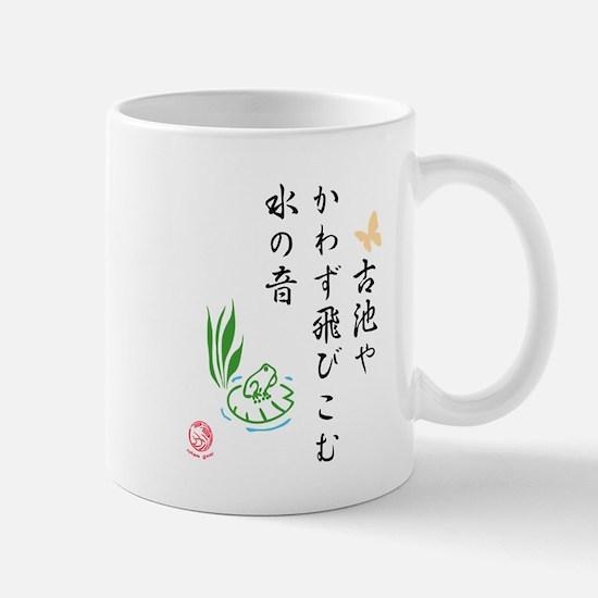 Japanese Frog Haiku Mug