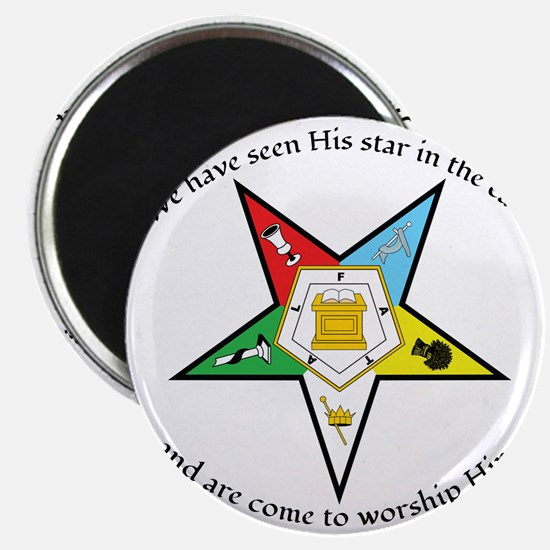 Eastern Star Matthew 2:2 Magnet