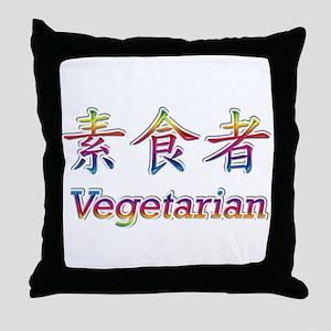 Vegetarian, Chinese Symbol Throw Pillow