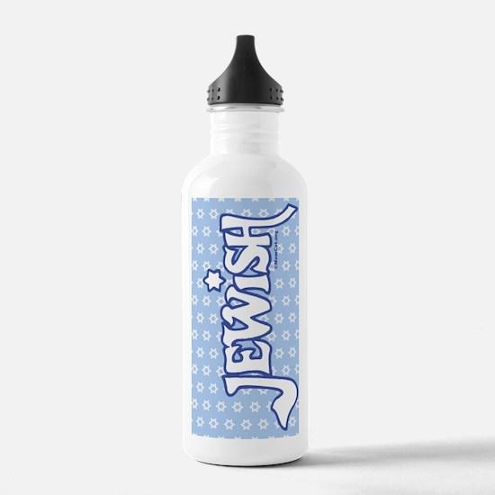 JewishKindleNookWhiteO Water Bottle