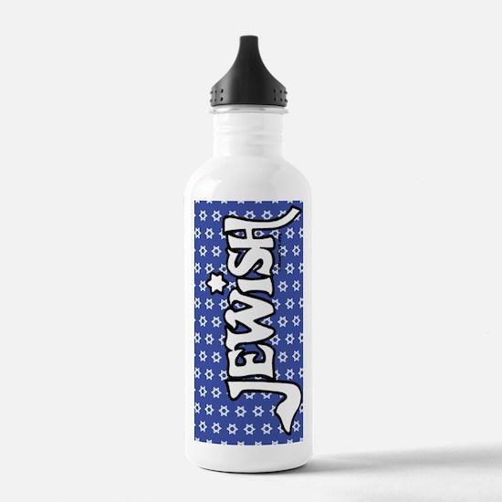 jewishKindleNook Water Bottle