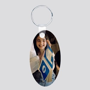 Maiko Ramishvili, magnetic  Aluminum Oval Keychain