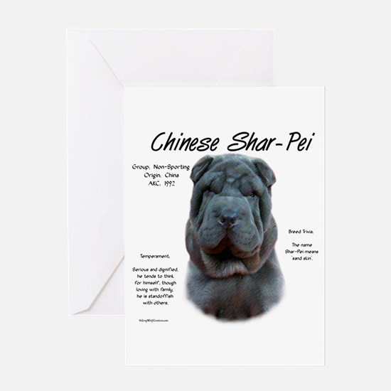 Shar-Pei (blue) Greeting Card
