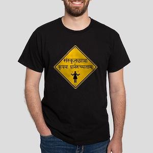 Caution: Sanskrit Student Dark T-Shirt